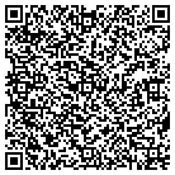 QR-код с контактной информацией организации Авто-Эксперт, Компания