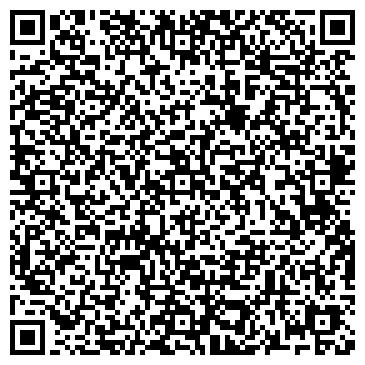 QR-код с контактной информацией организации Омега Авто, ООО