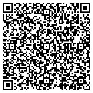 QR-код с контактной информацией организации ФОРВАРД КОМПАНИЯ