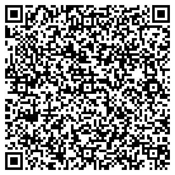 QR-код с контактной информацией организации VNT, ЧП
