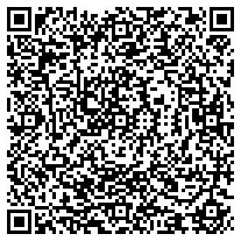 QR-код с контактной информацией организации Кью Партс, ООО
