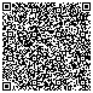 QR-код с контактной информацией организации Ханженковский завод двигателей, ООО