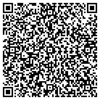 QR-код с контактной информацией организации Автосервис , ЧП
