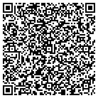 QR-код с контактной информацией организации Плитон-Сервис, ЧП