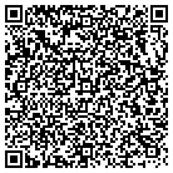 QR-код с контактной информацией организации СТО Лобовое, СПД