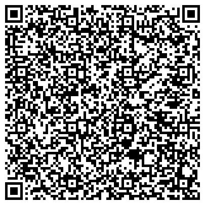 QR-код с контактной информацией организации БИКО ИЗДАТЕЛЬСКИЙ ДОМ ТОО РЕГИОНАЛЬНОЕ ПРЕДСТАВИТЕЛЬСТВО