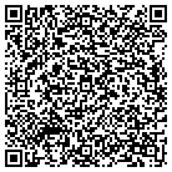 QR-код с контактной информацией организации Марко А. Ю., ЧП