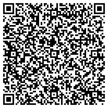QR-код с контактной информацией организации Александровский, ЧП
