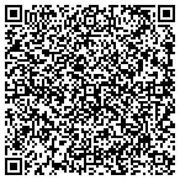 QR-код с контактной информацией организации Элси компания, ООО