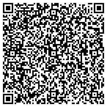QR-код с контактной информацией организации Велика Шина, ООО (Большая шина)