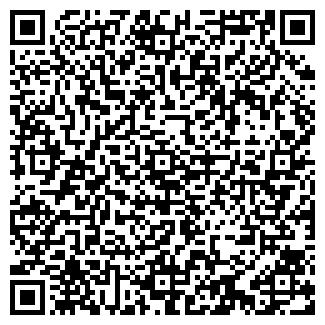 QR-код с контактной информацией организации Аморт, ООО