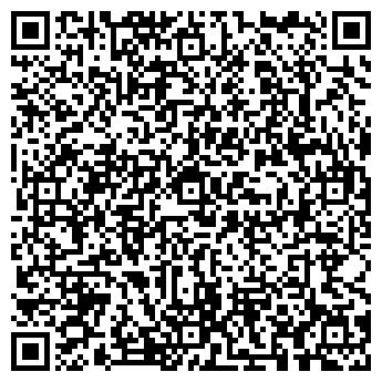 QR-код с контактной информацией организации Радавто , ООО(Radauto)