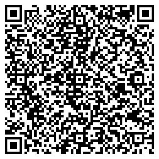 QR-код с контактной информацией организации ЛУКАН