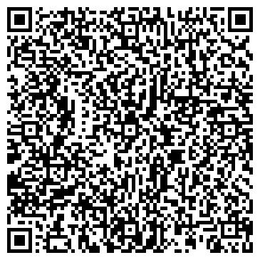 QR-код с контактной информацией организации Укрспецдизель, ООО