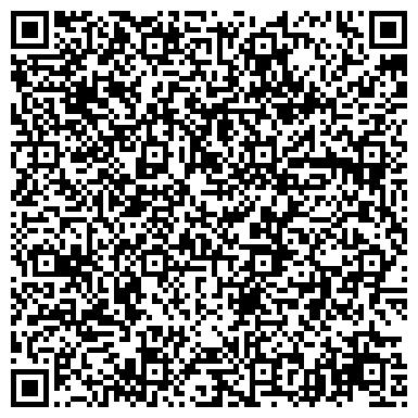 QR-код с контактной информацией организации АЛК, Автомобильная лизинговая компания, ООО