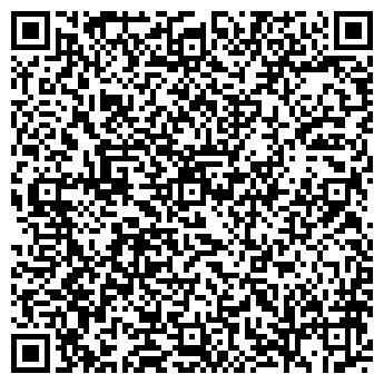 QR-код с контактной информацией организации Степанец, ЧП