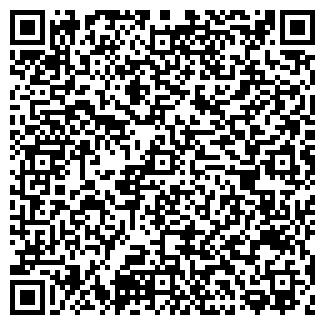 QR-код с контактной информацией организации МИР ЗАГАРА