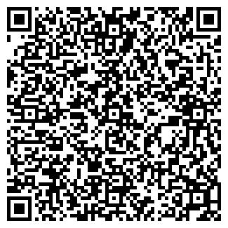 QR-код с контактной информацией организации Дакар, ООО