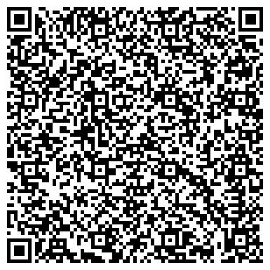QR-код с контактной информацией организации ТДС УКР Спецтехника, ООО
