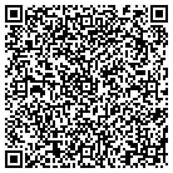 QR-код с контактной информацией организации ТРАНС ОЙЛ ПРОДУКТ