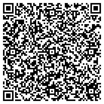 QR-код с контактной информацией организации ВИЛЕР, ЧП