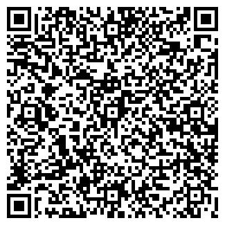 QR-код с контактной информацией организации ХАРИНА