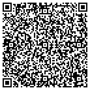 QR-код с контактной информацией организации Lawu, ООО