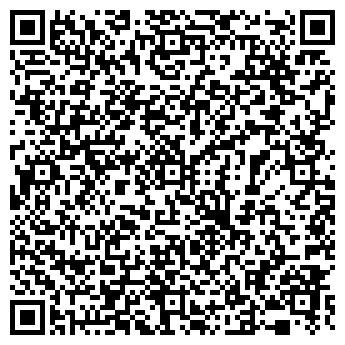 QR-код с контактной информацией организации Белостенный, СПД