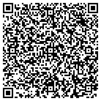 QR-код с контактной информацией организации Д стиль Украина, ООО