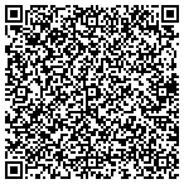QR-код с контактной информацией организации Антилопа Гну,ЧП