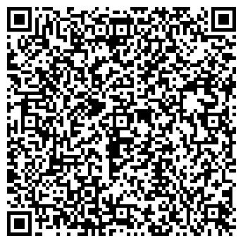 QR-код с контактной информацией организации ИНТЕРКОН