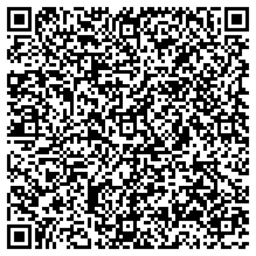 QR-код с контактной информацией организации Автомагазин Автомаг, ЧП