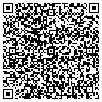 QR-код с контактной информацией организации Авторазборка ДЭФИ, ЧП