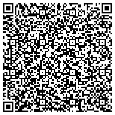 QR-код с контактной информацией организации Аврора партс, (Aurora-parts),ЧП