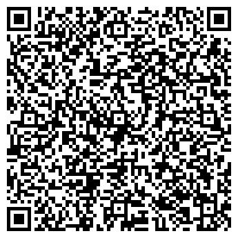 QR-код с контактной информацией организации АвтоНом, Компания (Autonom)