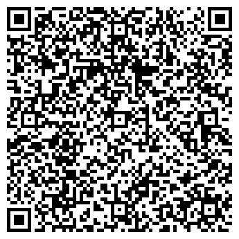 QR-код с контактной информацией организации Авто Легенда, ЧП