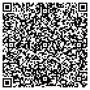 QR-код с контактной информацией организации АвтоЛиния, ЧП