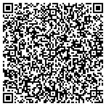 QR-код с контактной информацией организации Интертехно, ООО