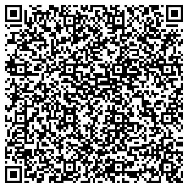 QR-код с контактной информацией организации Чина Карс, Компания (Сhina Сars)