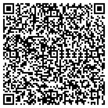 QR-код с контактной информацией организации РИСАЛТ УК