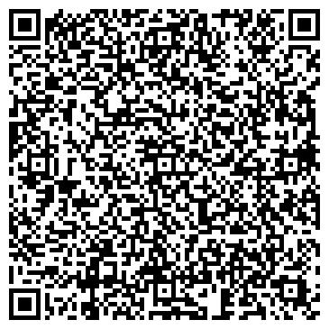 QR-код с контактной информацией организации Вестинтерпартс,ООО