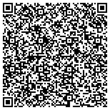 QR-код с контактной информацией организации Вессель Украина-АГ, ООО (Wessel Ukraine-AG)