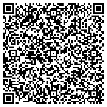 QR-код с контактной информацией организации W. HOUTAU GmbH