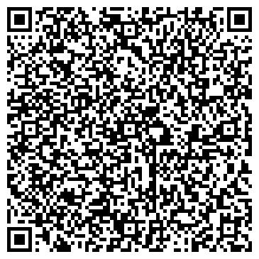 QR-код с контактной информацией организации Спецтрак, ООО
