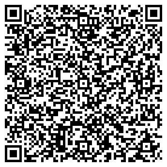 QR-код с контактной информацией организации Тракпартс, ООО