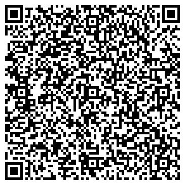 QR-код с контактной информацией организации Шафаєр, ООО