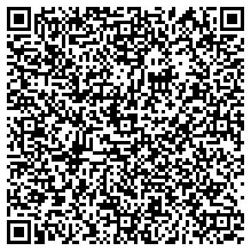 QR-код с контактной информацией организации Волынский автоцентр КамАЗ,ООО