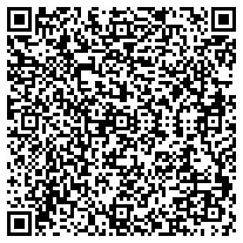 QR-код с контактной информацией организации Сервистрак, ООО