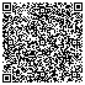 QR-код с контактной информацией организации Сто левый берег, ЧП