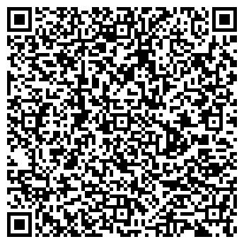 QR-код с контактной информацией организации Икема, ООО